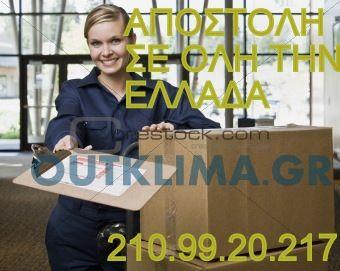 αεροθερμο τζακιου outklima.gr 2109920217