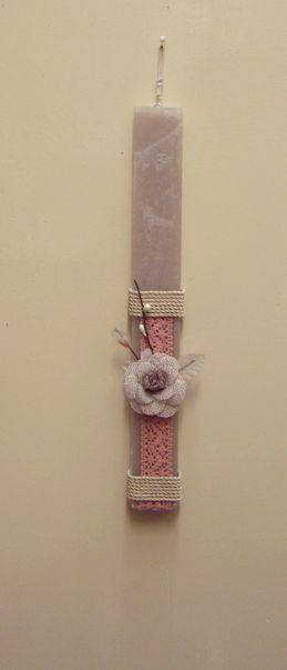 Λαμπάδα λουλούδι κερί πλακέ ρουστίκ άρωμα
