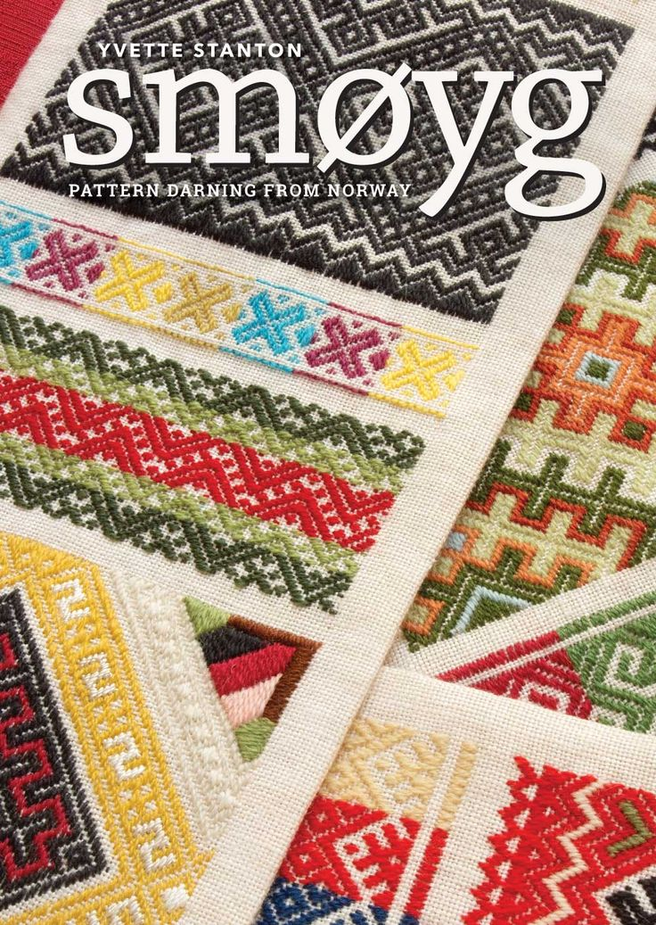 """Smøyg - Pattern Darning from Norway"" by Yvette Stanton, due for publication in 2018"