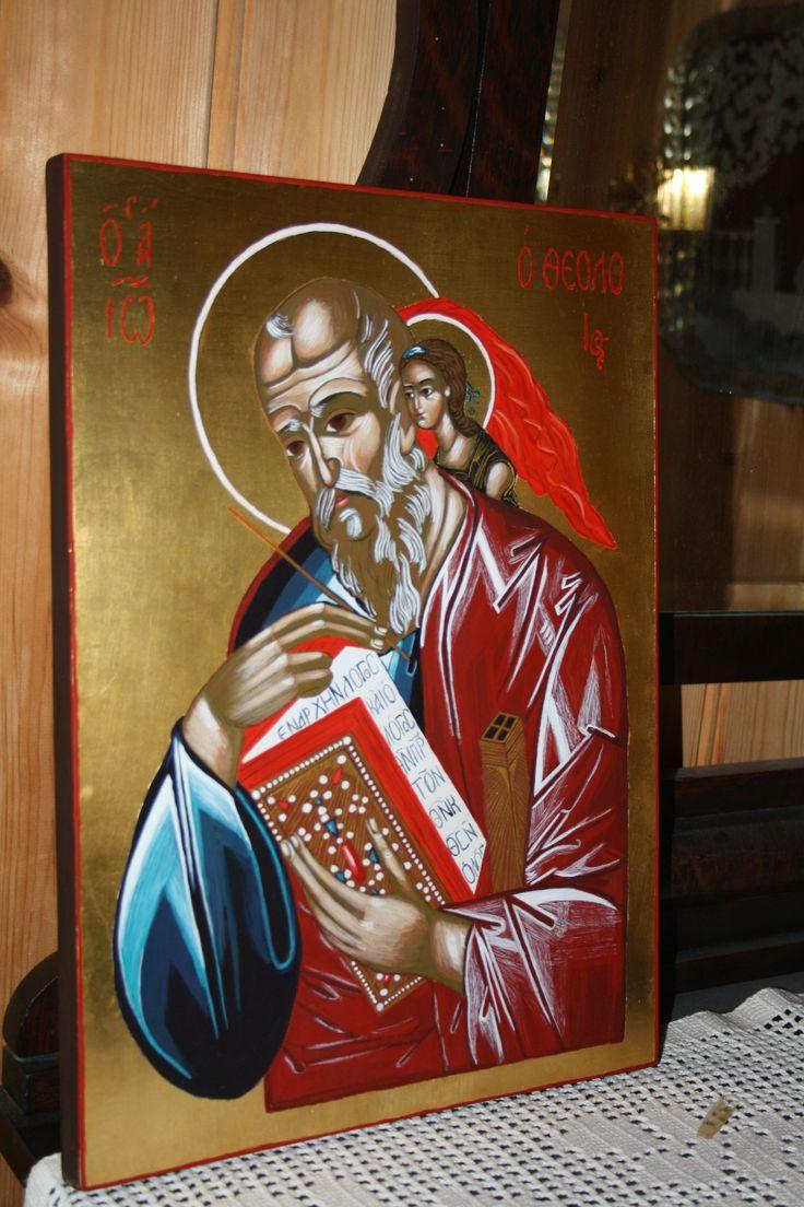 den Hellige Johannes, forfatter av Johannes evangelium