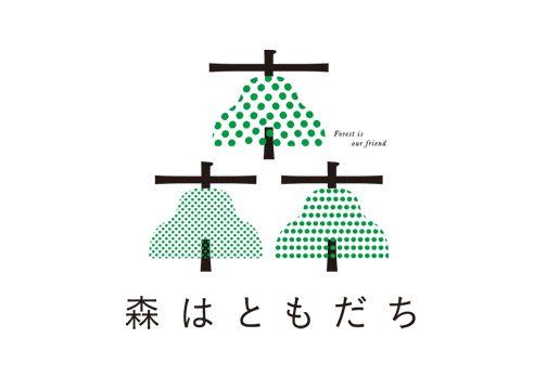 無印良品 有楽町店 / kishino Shogo