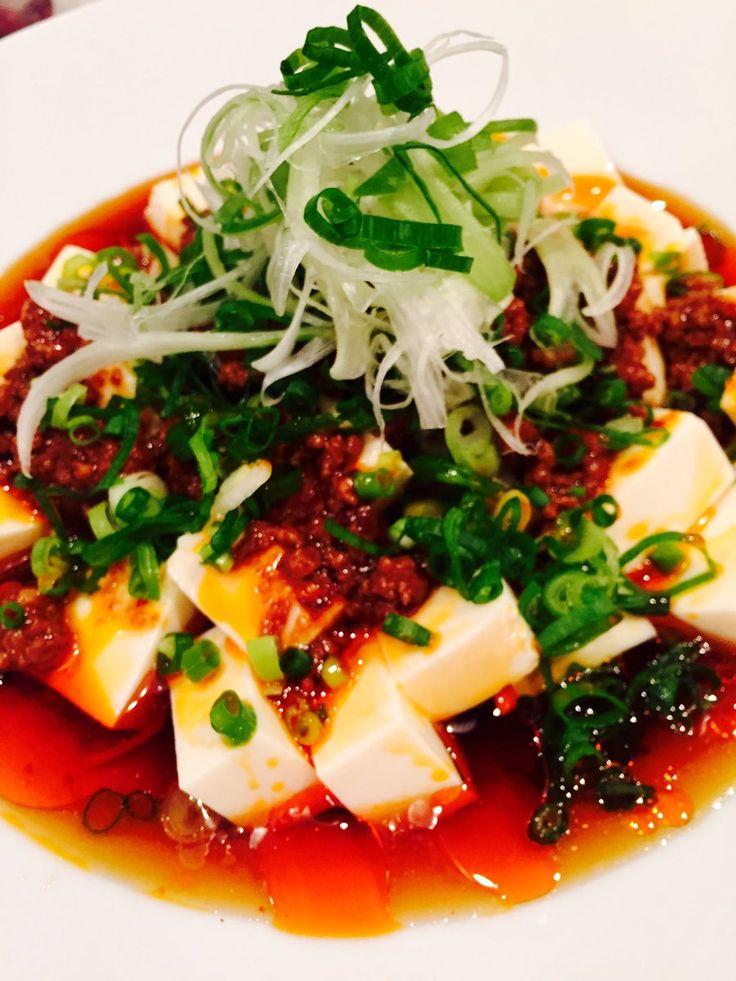 恵比寿 すずらん 麻婆豆腐涼麺