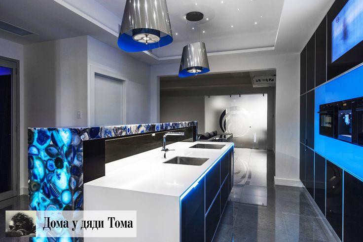 Синий агат в интерьере. #royalcreamstone #domautoma www.rcs-stone.com