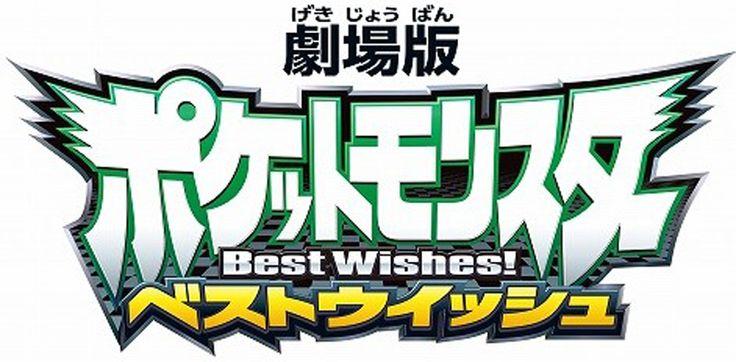 聖 ロゴ Google 検索 Game logo, Logo design, Anime