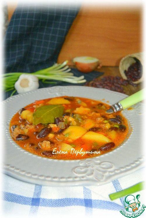 Острый томатный суп с фасолью - кулинарный рецепт