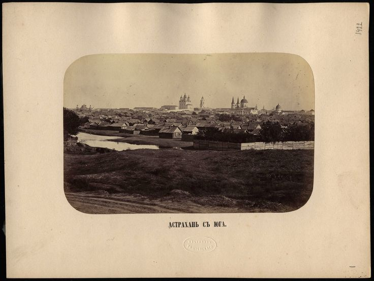 https://flic.kr/s/aHskx5hU7C | 1870-е. Светопись Вишневского | Источник: РНБ www.nlr.ru/