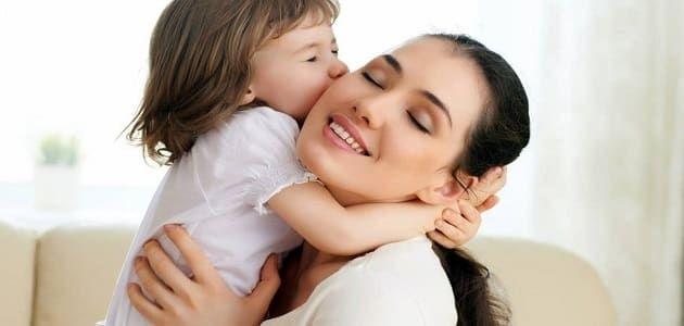 هل تعلم عن الأم إذاعة مدرسية Baby Face Message To My Son Mama