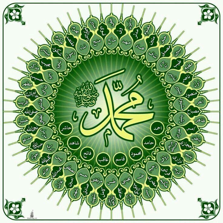MashaAllah Kaligrafi islam, Kaligrafi, Kaligrafi arab