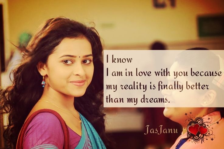 love quotes !!! love You !!