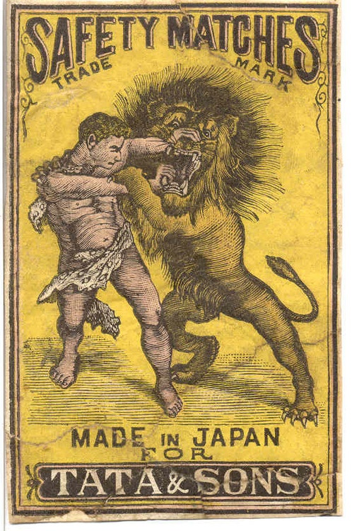 Man versus beast: my money's on the beast. Great colours. Made in Japan, but it looks so turn of the century before last English. Love the company name.
