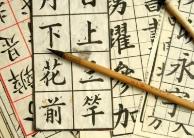 Chino - español, español - chino http://www.geniuzz.com/Dise%C3%B1o/traducciones-chinoespanol-espanolchino-ingleschino-chinoingles-hasta-1500-palabras-24-horas-5-19708