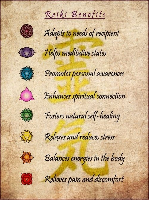 Benefits of Reiki! As a reiki master, i get to see this happen with my clients when Reiki is part of their treatment.