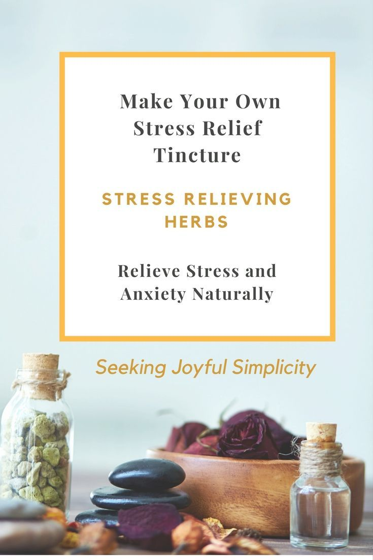 Relieve stress and anxiety naturally - make your own stress relief tincture with these all natural stress relieving herbs. #herbsforstress #stresstincture