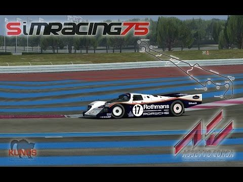 AC Porsche 962C @ Paul Ricard HTTT - YouTube