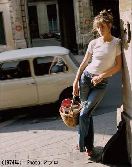 ジェーン・バーキン(1974年)/(BI-JIN:セレブ、モデル、アーティスト――美を司るキレイのミューズたちに学ぶ)