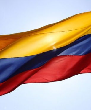 Colombia Emerging Economy Latin America, http://yook3.com, Wilfried Ellmer