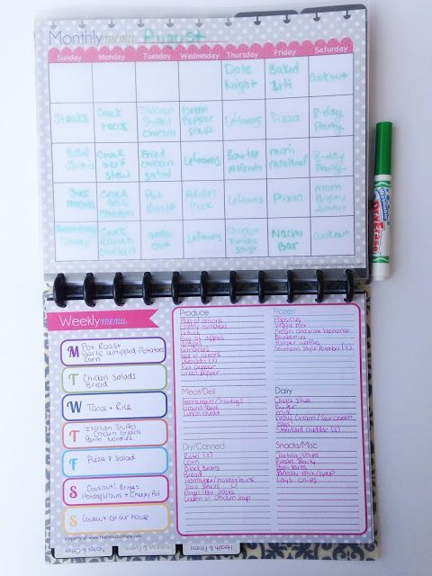 One page to plan the month; one page to focus on this week.  (Maybe not this layout?  Like the b'fast & snack list ideas from other forms too.)