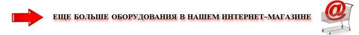 Ремонт холодильников казань: Холодильные и морозильные камеры Polair в Казани -...