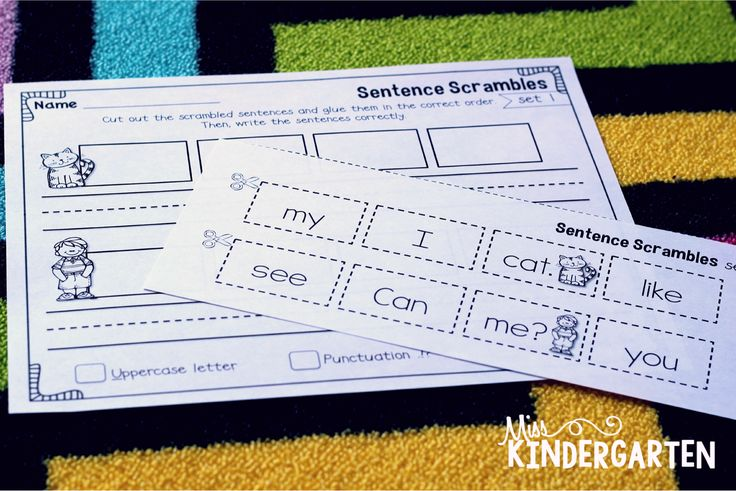 Making Sight Words Fun!! - Miss Kindergarten