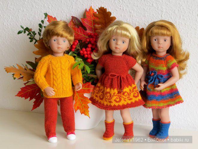 Краски осени. Продолжение... Игровые куклы Käthe Kruse. Minouche. Подружки Готц / Одежда и обувь для кукол - своими руками и не только / Бэйбики. Куклы фото. Одежда для кукол