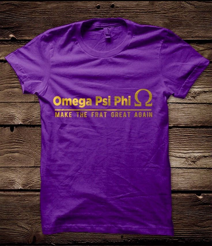 Make the frat great again - Omega Psi Phi Fraternity - Que Psi Phi - Omega - Men's Tshirt - Men's Shirt by RooSince1911Store on Etsy