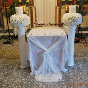 στολισμος γαμου με βασιλικους, γάμος μέ βασιλικό καί bacardi,θεμα γαμου βασιλικος, γαμήλια διακόσμηση,διακόσμηση γάμου