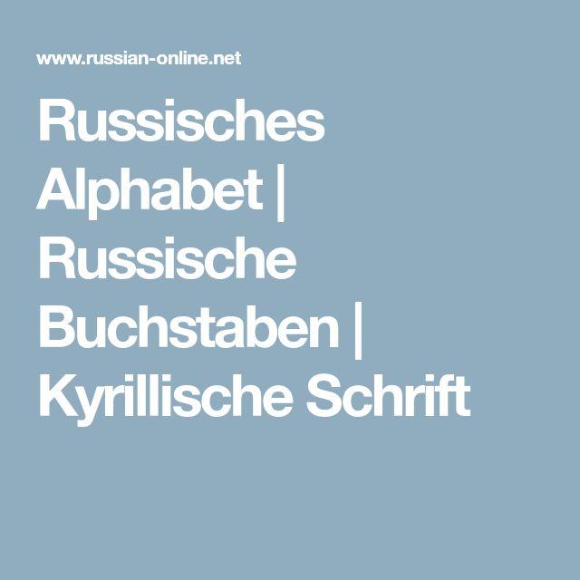 Russisches Alphabet   Russische Buchstaben   Kyrillische Schrift