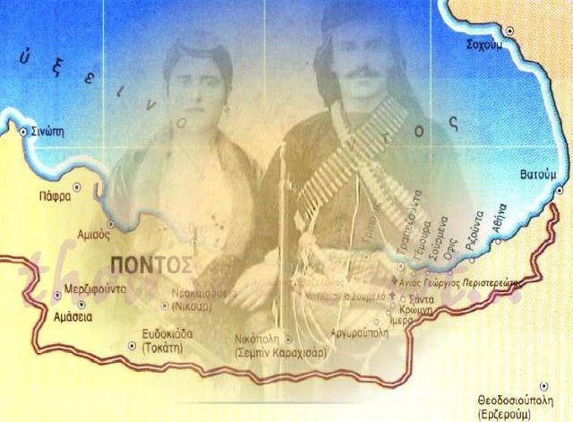 Santeos: Κλίση του ρήματος ελέπω (βλέπω)