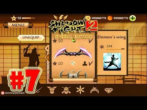 Shadow fight 2 special edition weapons #7 - Demon's Wing - Hack