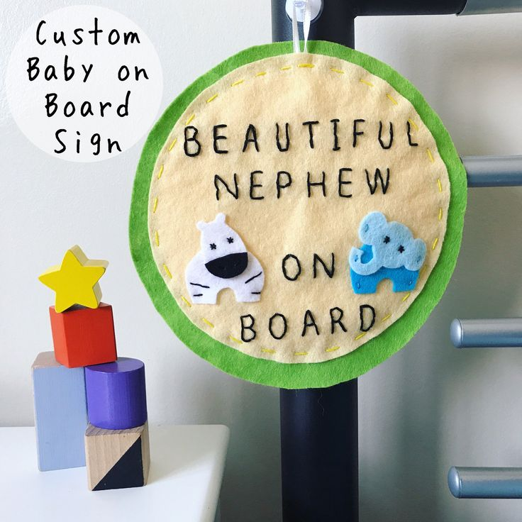 Personalise your very own Baby on Board sign for your little one's car window  #felt #nurserydecor #baby #toddler #kids