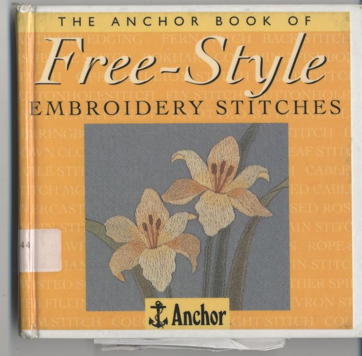 Anchor - The anchor book of free-style embroidery stitches  основные вышивальные швы_диск 2.2