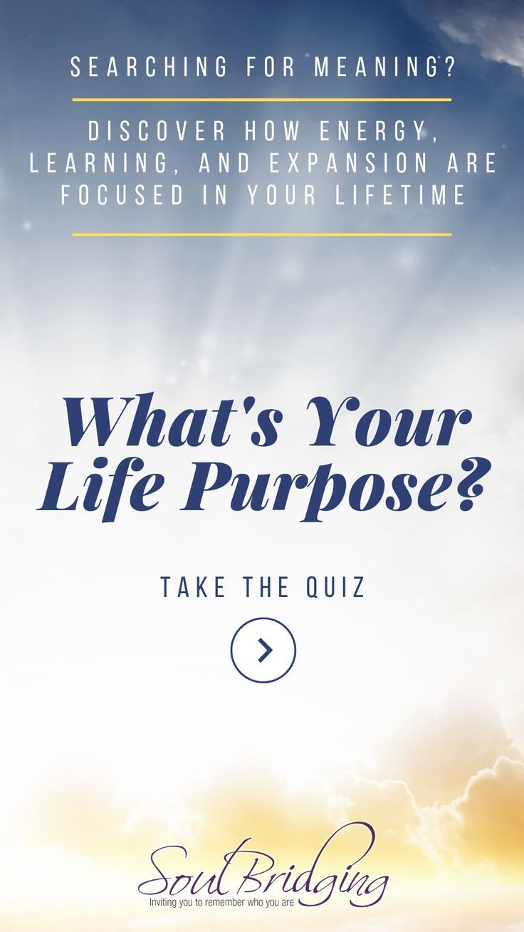 What S Your Soul Purpose Life Purpose Spiritual Transformation How To Find Out