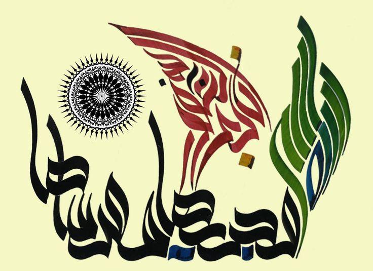 ... on Pinterest | Arabic Calligraphy, Islamic Calligraphy and Calligraphy