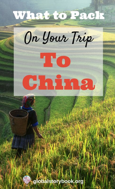 What to pack on your trip to China - Global Storybook. If you are planning on visiting China and are wondering which essentials you must bring on your journey – this article is for you. China is a very beautiful, large country with a multitude of different regions... globalstorybook.org