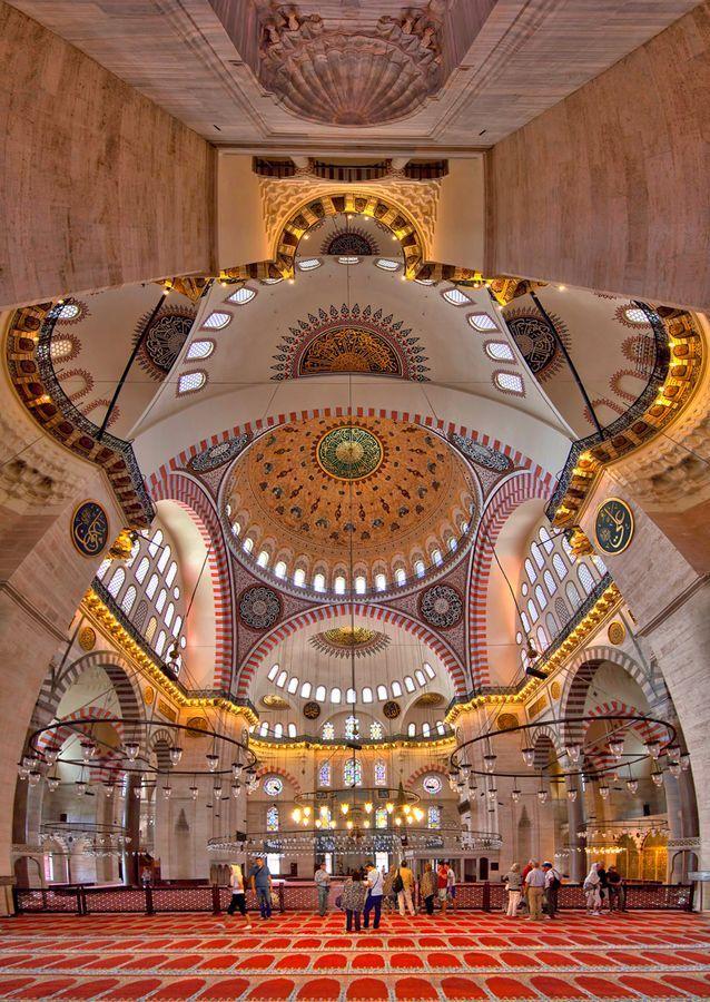 Suleymaniye Mosque - Istanbul, Turkey
