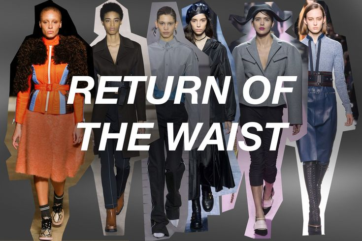 Fall/Winter 2017/2018: Focus on the Waist