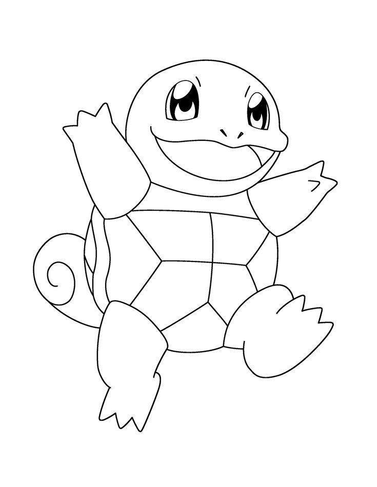 Free Pokemon Coloring Page Pages 614 Printable