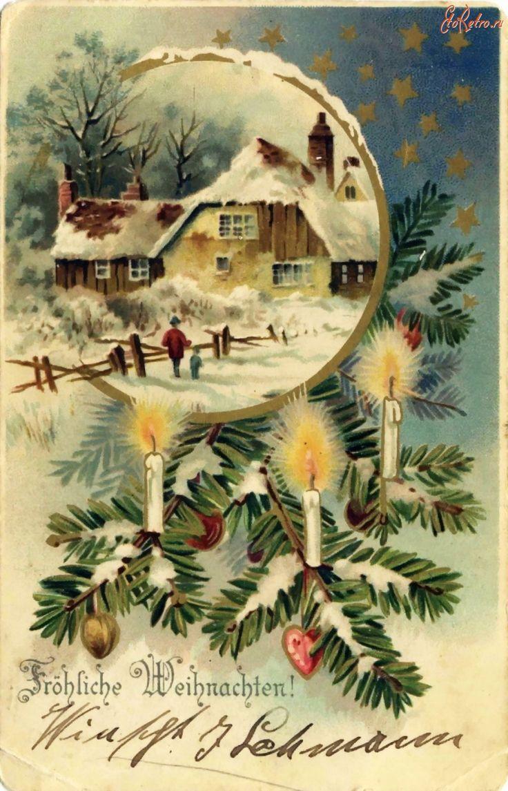 Новогодние и рождественские открытки ретро, хорошего вечера