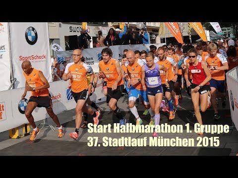 Stadtlauf München 2015 Start Halbmarathon Distanz, 1. Gruppe am 28.06.2015