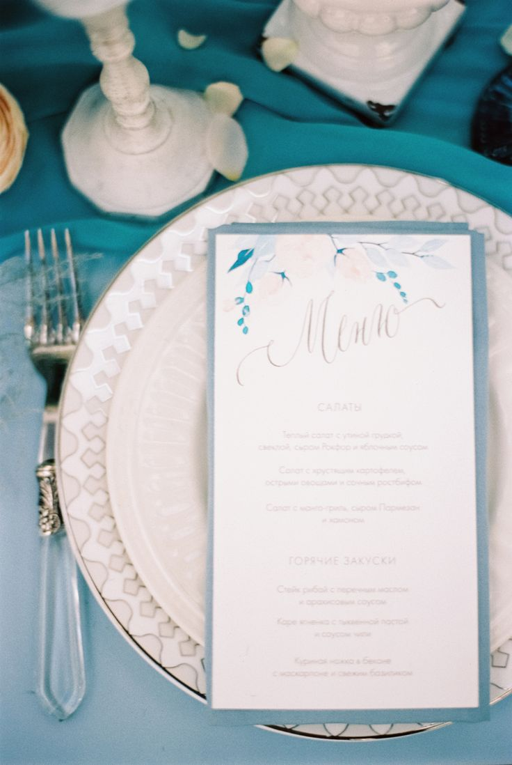 Watercolor Menue Card | Blue Watercolor wedding inspiration | Photography : yaroslavandjennyphotography.com/ | Read more #weddinginspiration on fabmood.com: