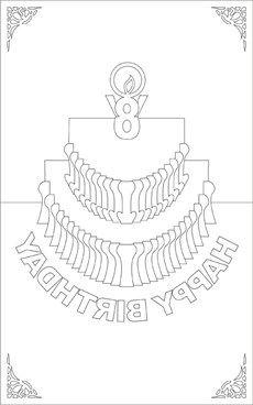 Объемные открытки на день рождения схема и шаблон, как отпуск проходит