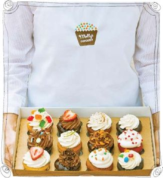 Molly's Cupcakes was a #SuperFave in #NYC this winter