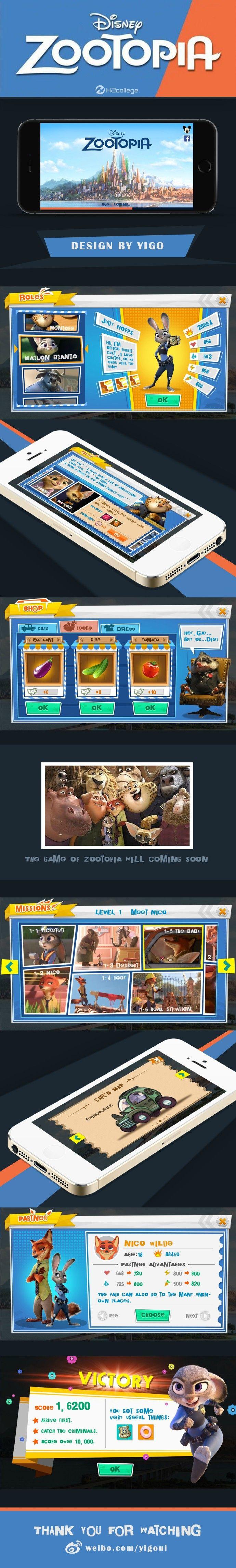 《zootopia》game ui design