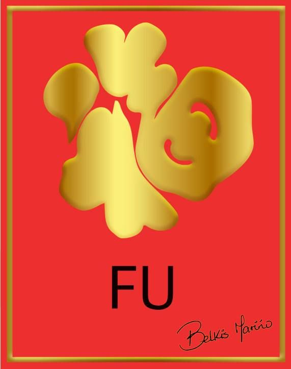 M s de 25 ideas incre bles sobre simbolos chinos en - Que es feng shui ...