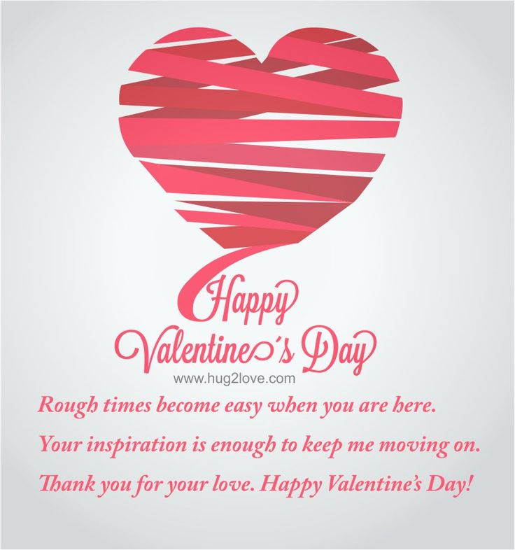 Valentine Thanks Quotes: 1000+ Cute Valentine Quotes On Pinterest