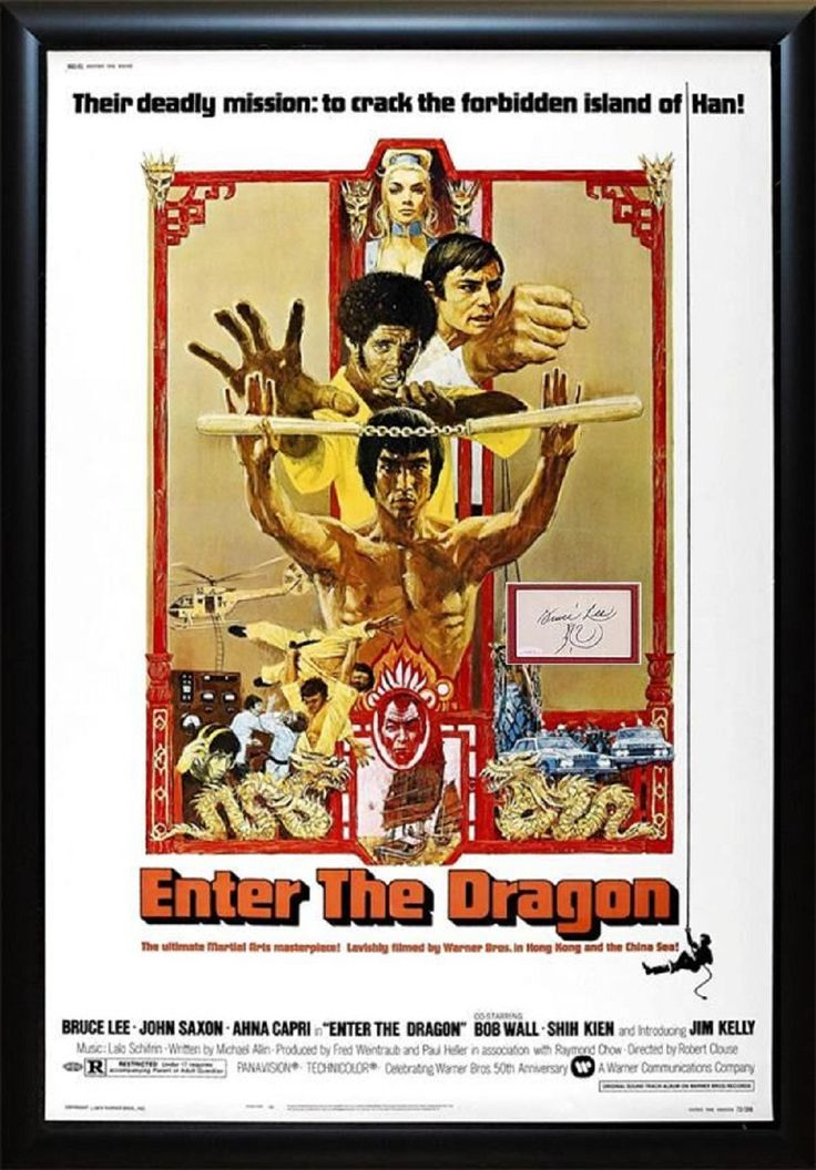 Enter the Dragon - Movie Poster with Signed Insert by Bruce Lee