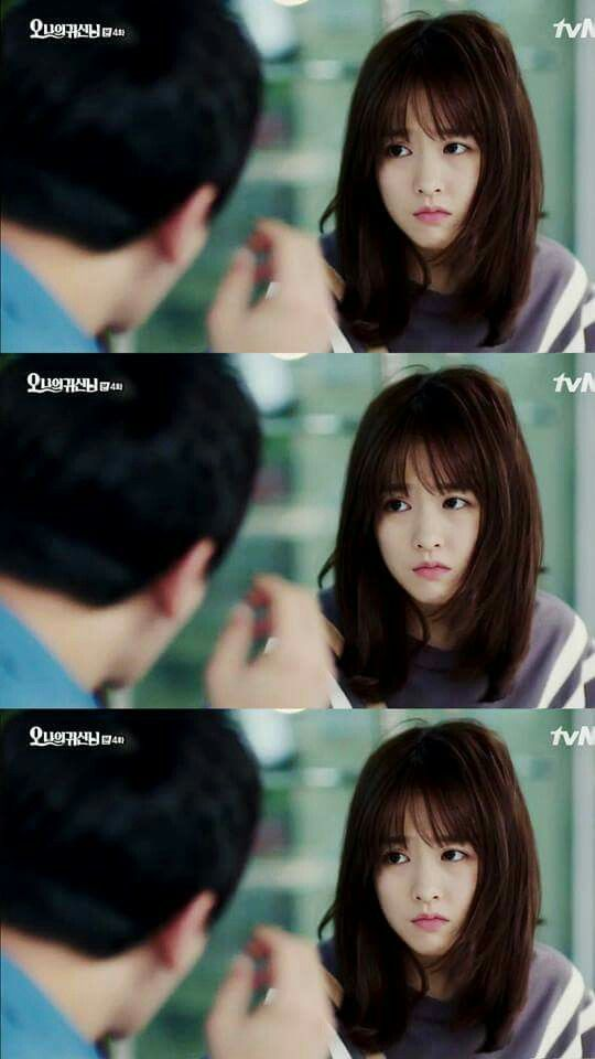 Park Bo Young ❤