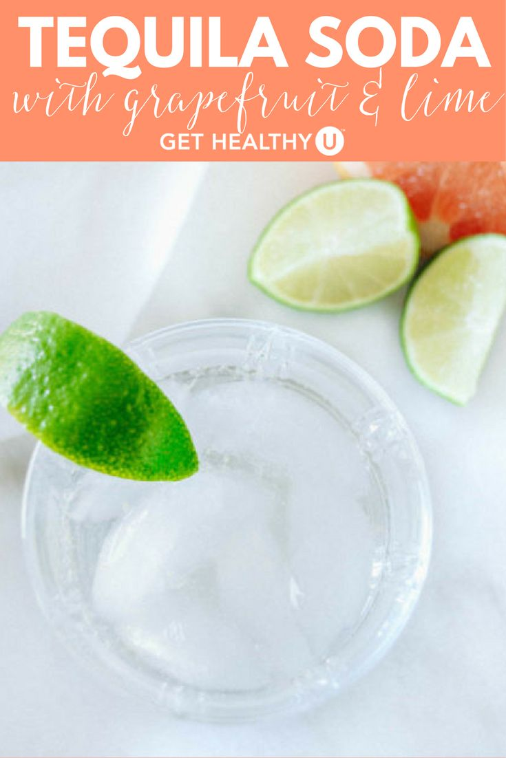 This is one of my most common and favorite drinks.Don't let this drink's minimalism fool you—the best things come in simple packages. Pour a little tequila over ice and mix in some club soda before garnishing with a squeeze of lime and grapefruit. It has way fewer calories than a margarita but plenty of refreshing, citrus-y flavor (and no added sugar!).