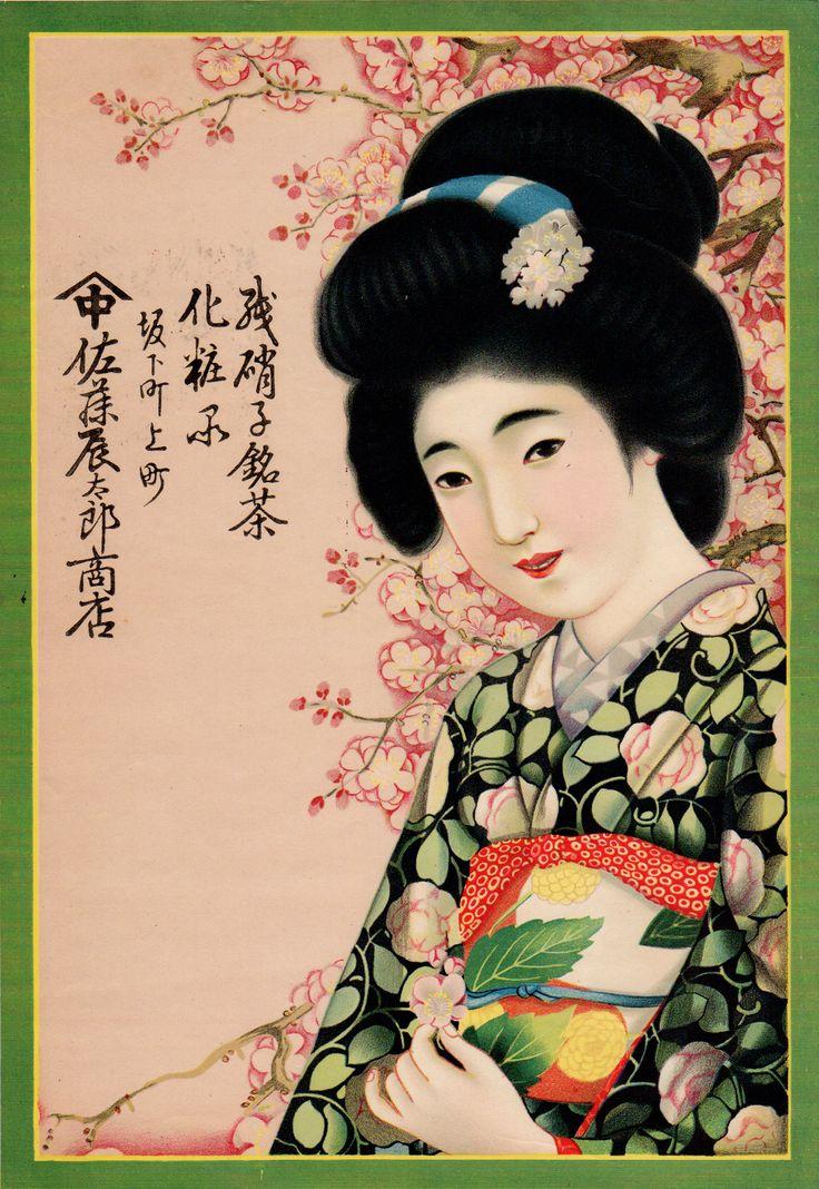 """Taishou-kun: """"Hikifuda 引 札 tè verde manifesto pubblicitario giapponese con una bella donna in un kimono in possesso di un foglio verde - Giappone - 1930"""""""