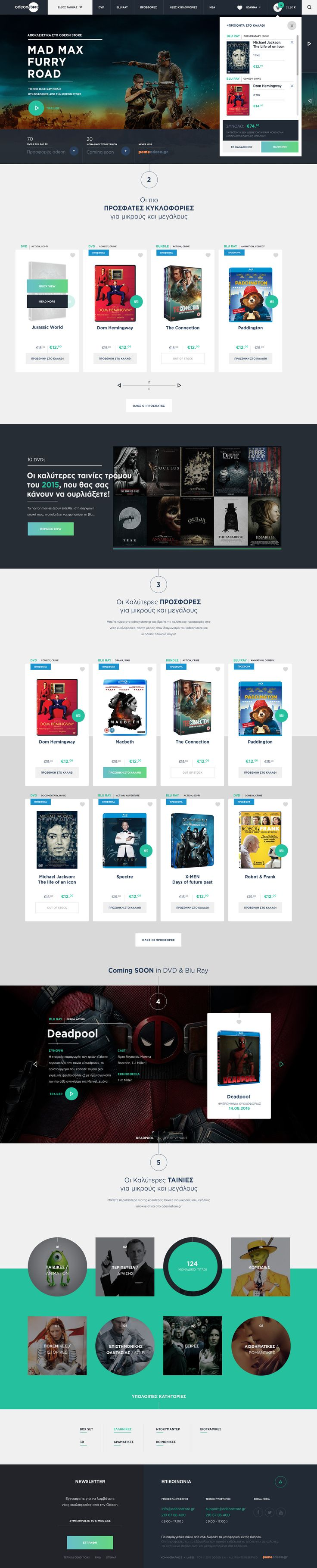 Kommigraphics - Odeon Store Kommigraphics Odeon Strore Ecommerce Eshop Website Design